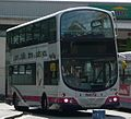 First Hampshire & Dorset 37162 2.JPG