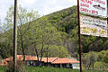 Fish-Restaurant-and-hotel-in-Gintsi.jpg