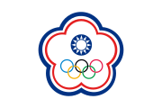 Flag of Chinese Taipei for Olympic games.svg