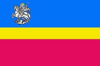 Nizhyn - Image: Flag of Nizhyn