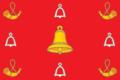 Flag of Pervomaisky (Tambov oblast).png