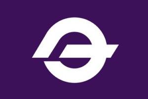Tanohata, Iwate - Image: Flag of Tanohata Iwate