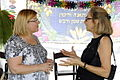 Flickr - U.S. Embassy Tel Aviv - Sukkot Open House 2011 No.166A.jpg