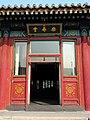 Flickr - archer10 (Dennis) - China-6699.jpg