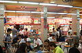 Food court in Clementi, Singapore - 20070116-02.jpg