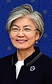 Foreign Minister Kang Kyung-wha - 2018 (451453841015600747076872378661226514612224) (cropped).jpg