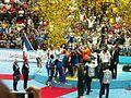 Francia campeona del mundo de balonmano 2011.jpg