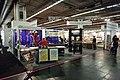 Frankfurter Buchmesse 2017 - Gutenberg Museum.jpg