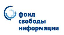 Freedom of Information Foundation logotext.JPG
