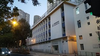 French International School of Hong Kong - Hung Hom Campus