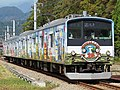 Fujikyu6000thomas-wiki.jpg
