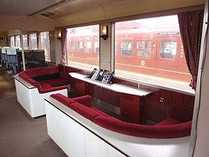 Fujikyu 2000 series - Image: Fujikyu 2000 lounge seats 20090812