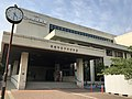 Fukuoka City Chuo Ward Gymnasium 20170623.jpg