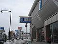 Fukuzumi Bus Terminal No3.jpg