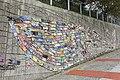 Gamcheon Culture Village Busan (30809159807).jpg