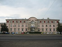 link=//commons.wikimedia.org/wiki/Category:Nicolina International Rail Station
