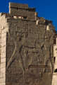 Gate at Ramses III temple.png
