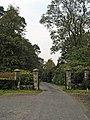 Gateway to the Bargany Estate - geograph.org.uk - 335409.jpg