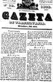Gazeta de Transilvania, Nr. 18, Anul 2 (1838).pdf