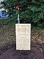 Gedenkstein für den Unbekannten Kriegsdienstverweigerer in Tübingen.jpg