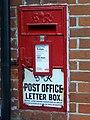 George VI Postbox, Downton - geograph.org.uk - 1281458.jpg
