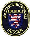 Germany - Polizei Hessen (older style)(WSP Wasserschutz Polizei Marine) (5347829682).jpg