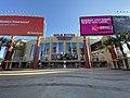 Gila River Arena Gate 4 Entrance.jpg