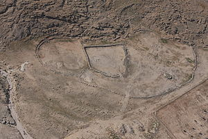 Gilgal - Gilgal Argaman near Argaman in Jordan Valley, was discovered by Adam Zertal