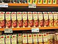 Globus Saarbrücken, fruit juice pic2.JPG