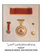 Gold Order of Merit and Distinction.png