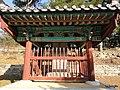 Governor Sin Gilwon's Memorial Stone, Mungyeong (문경 신길원 현감 충렬비) - panoramio.jpg