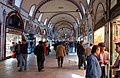 Grand Bazaar, Istanbul, 2007 (07).JPG