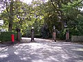 Grassendale entrance gateway - geograph.org.uk - 2090858.jpg