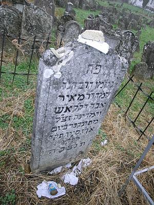 Meir Eisenstadt - Gravestone in Old Jewish Cemetery, Eisenstadt, November 2012