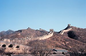 Qi Jiguang - The Great Wall of China at Badaling, which Qi Jiguang reinforced