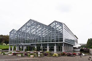 Green House of Sagamihara park.jpg