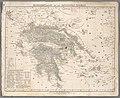 Griechenland Und Die Ionischen Inseln.jpg