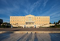 Griechisches Parlament.jpg