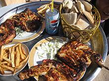 Iraqi Restaurant Buffalo Ny