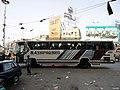 Grumandir, Karachi. - panoramio.jpg
