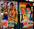 Gujarati movies.jpg