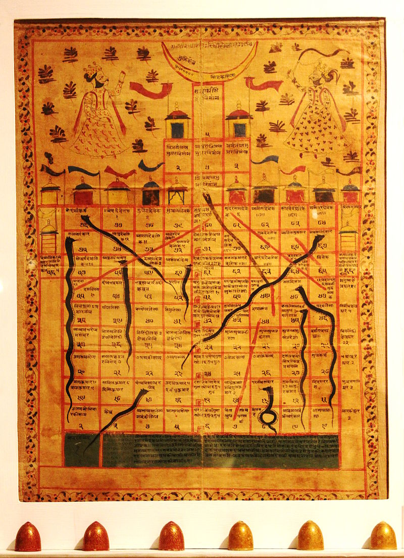 Gyan Chaupar National Museum India.JPG