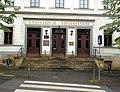 Gymnasium Ernestinum Gotha Eingang 2012.jpg
