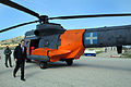 HAF AS 332 Super Puma.jpg