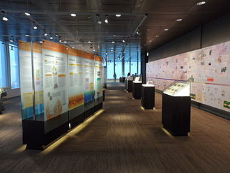Hong Kong Monetary Authority - HKMA Information Centre