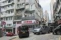HK 上環 Sheung Wan Staunton Street 必列者士街 Bridges Street Centaline property agent shop August 2019 IX2 16.jpg