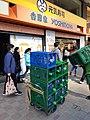 HK 中環 Central 干諾道中 Connaught Road 大昌大廈 Grand Building shop 吉野家 Yoshinoya Restaurant December 2019 SS2 02.jpg