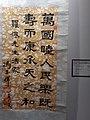 HK 灣仔北 Wan Chai North 香港會展 HKCEC 佳士得 拍賣 Christie's Auction 預展 preview November 2020 SS2 116.jpg