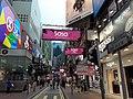 HK CWB 銅鑼灣 Causeway Bay 東角道 East Point Road near SOGO n 駱克道 Lockhart Road shops April 2020 SS2 02.jpg