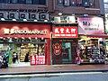 HK CWB 銅鑼灣 Causeway Bay 糖街 Sugar Street July 2018 SSG IndoMarket n Sing Fung prawn shop.jpg
